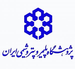 Iran Polymer and Petrochemical institute