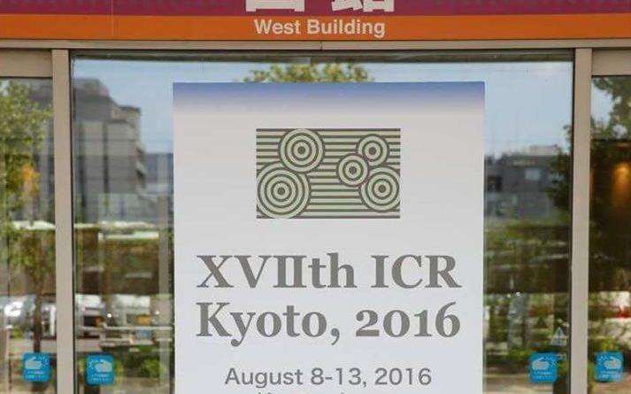 ICR2016